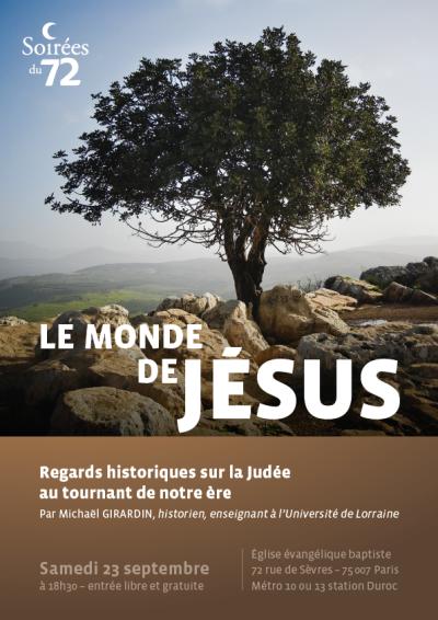 Le monde de Jésus ÉCRAN